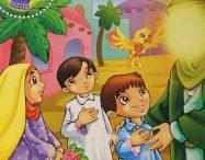 داستان امام رضا و گنجشک + قصه کودکانه صوتی