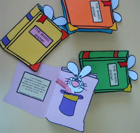 کاردستی کارت دعوت خرگوشی+کاردستی مدرسه