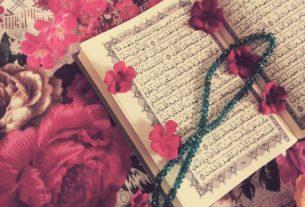 قصه قرآنی + قصه شب