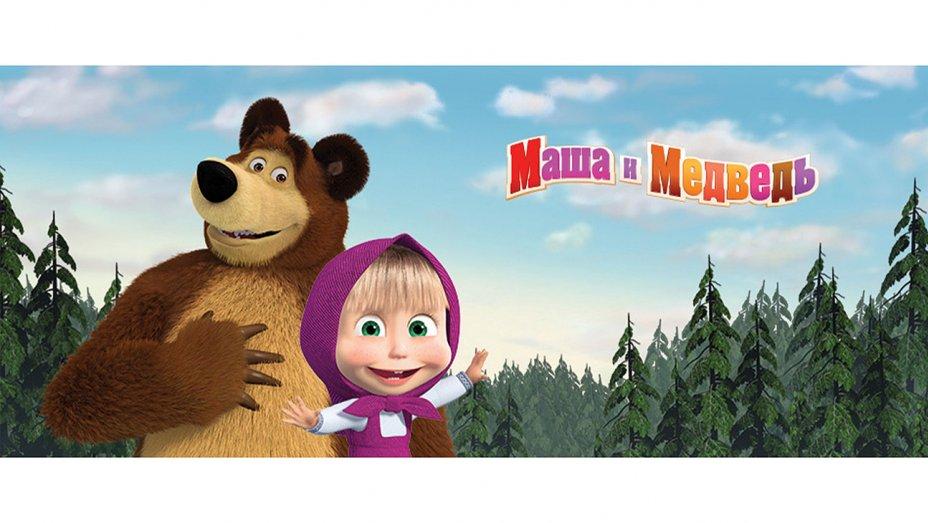 ماشا و خرس