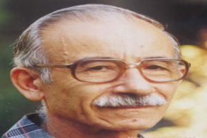 عباس يميني شرف+ معرفي كتاب