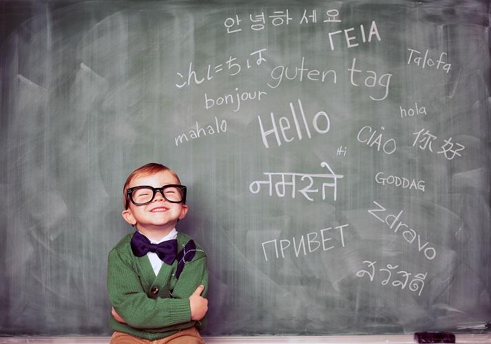 کودکان دو زبانه + بخش دوم