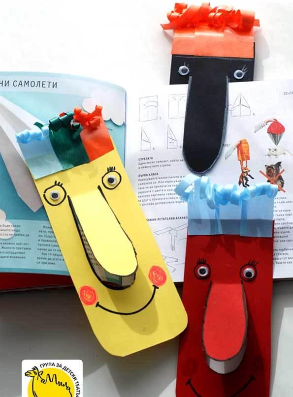 نگهدار کتاب+ کاردستی برای مدرسه