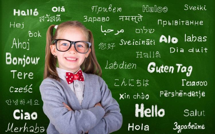 کودکان دو زبانه + بخش اول